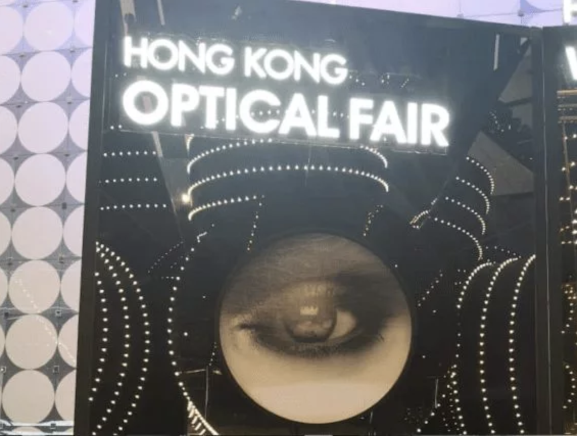 HKOF 2018 – Hong Kong Optical Fair 6-9 November 2018 , Hong Kong